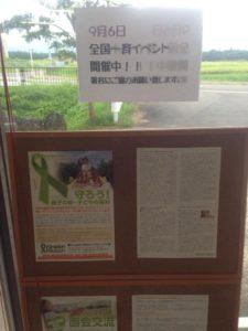 9.6_地区_秋田個人 (720x960)