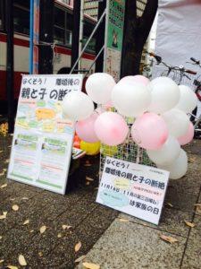 一斉イベント_仙台2