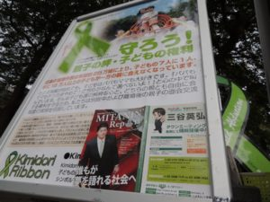 一斉イベント_上野2 (1024x768)
